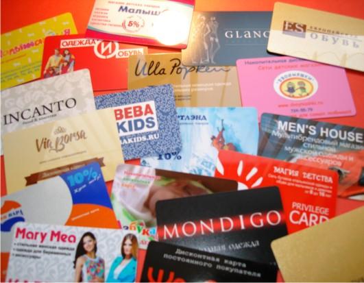 пластиковые карты для магазинов