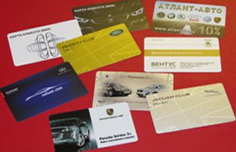 Дисконтные карты для автосалонов