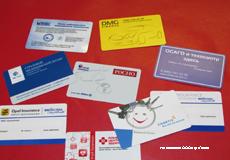 печать страховых карт