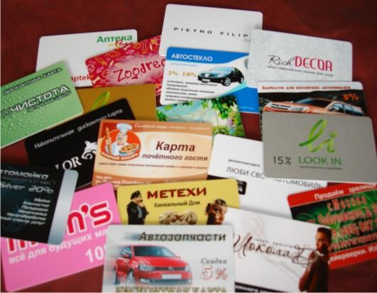 пластиковые карты для компаний находящихся на Юго-Западе Москвы